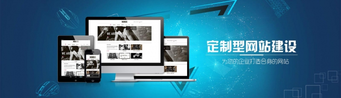 鶴壁建網站
