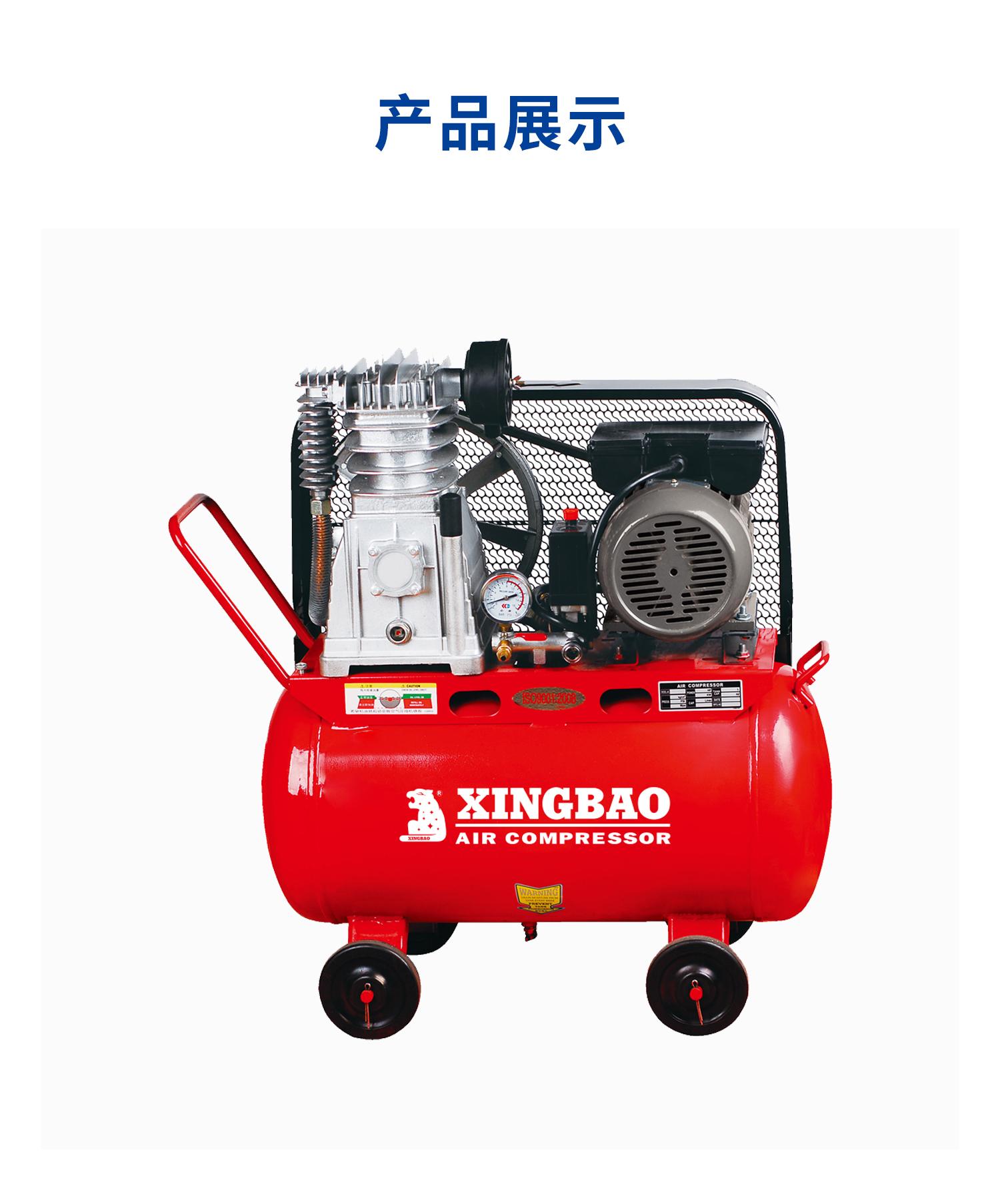 单级压缩空气压缩机