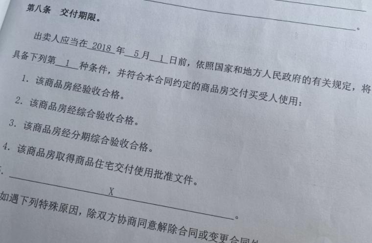 郑州楼盘交房材料印刷