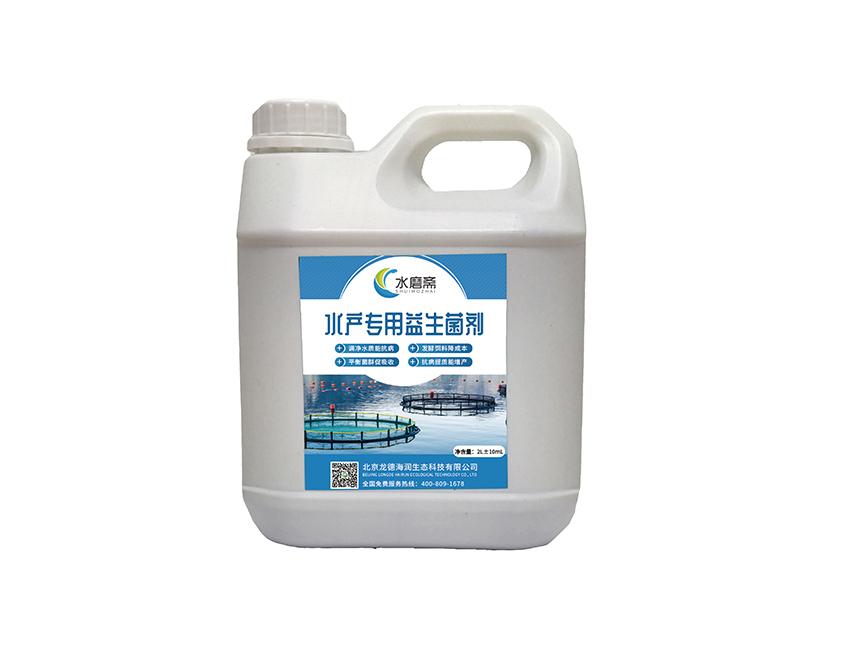 水产专用益生菌剂