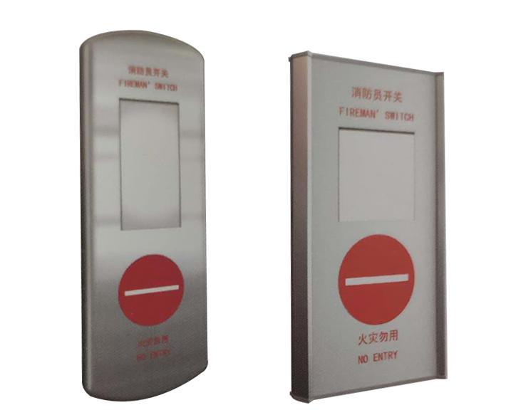 沈阳载货电梯