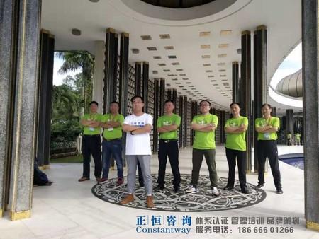 惠州ISO9001