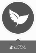 长沙市友盟木业有限公司