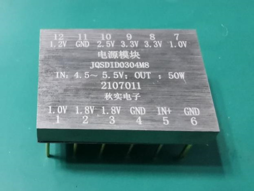 电源模块JQSDID0304M8