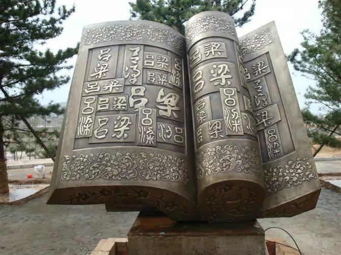 重慶鑄銅雕塑