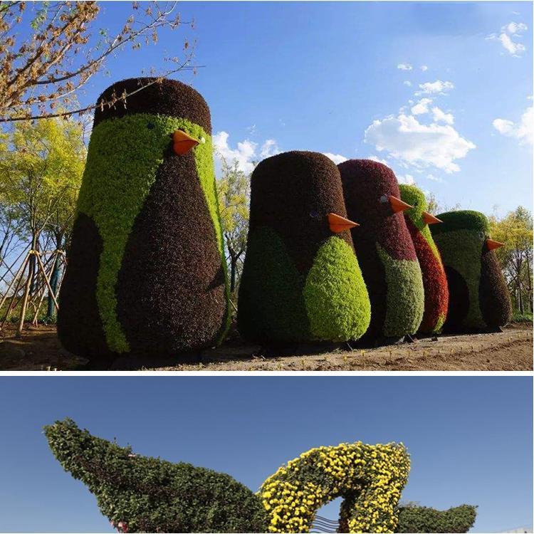 五色草綠雕
