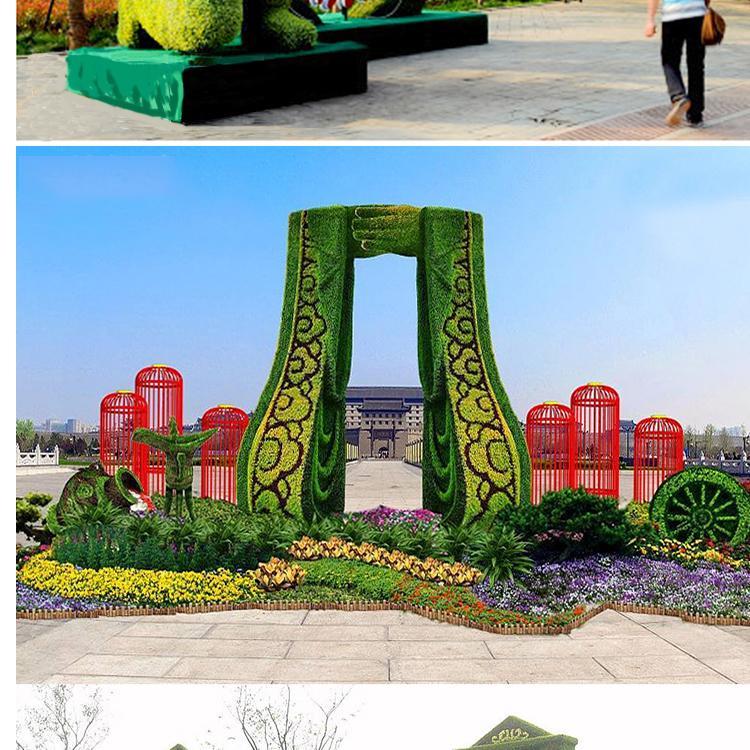 國慶節綠雕