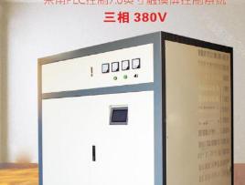 辽宁电锅炉