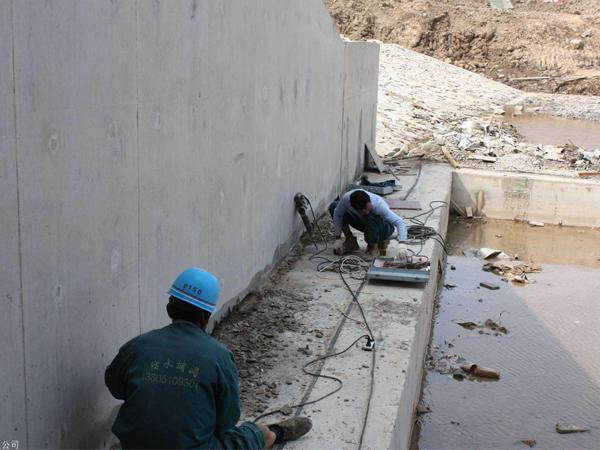 砂漿混凝土防水劑標準