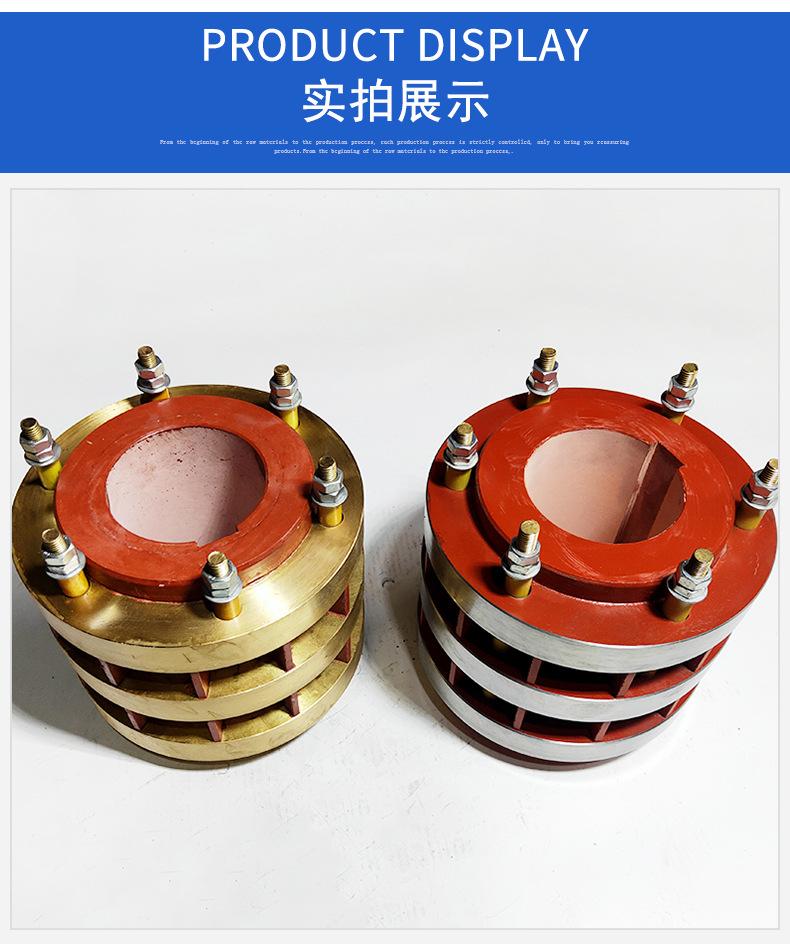 集电环与电刷的配合