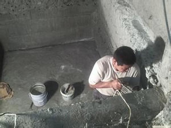 混凝土防水劑