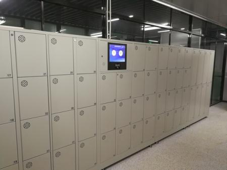 沈阳智能储物柜