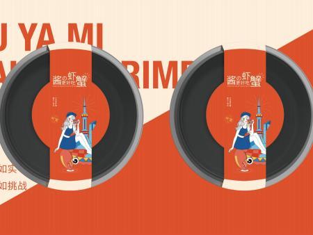 福州广告设计