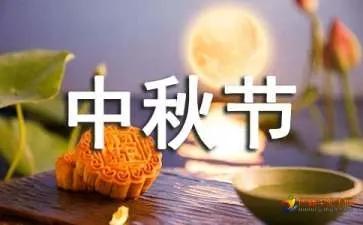 辉县市景观石基地