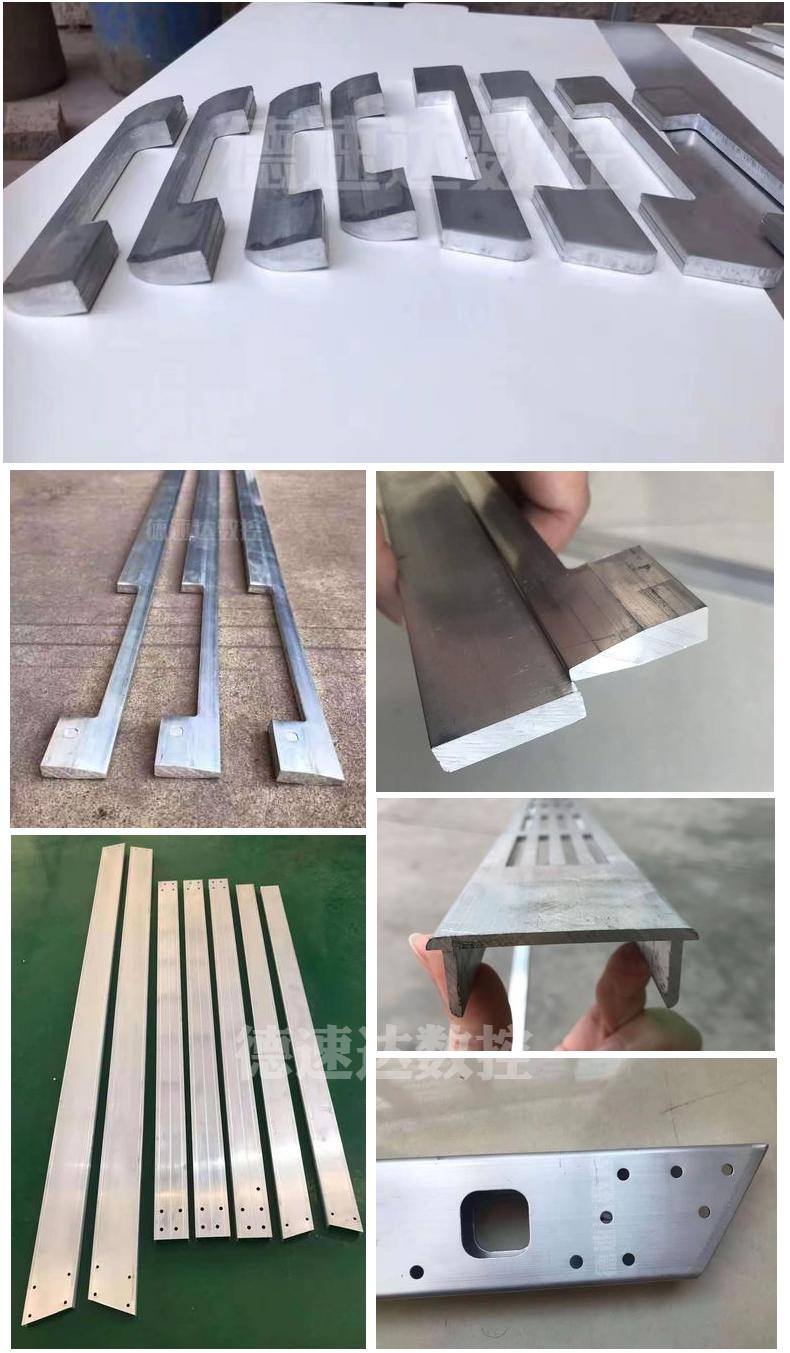 全自动铝型材冲切一体机