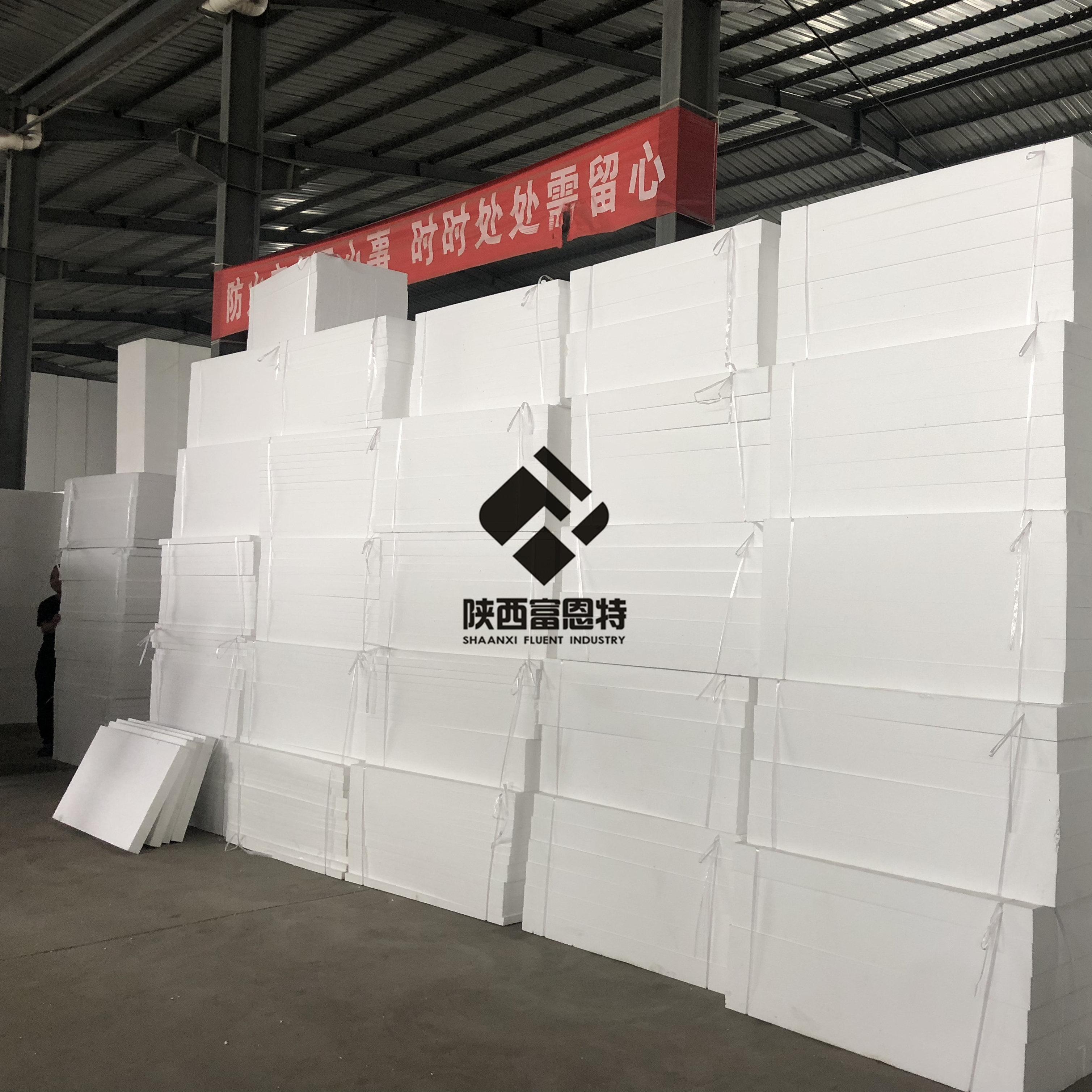 西安EPS泡沫板厂家