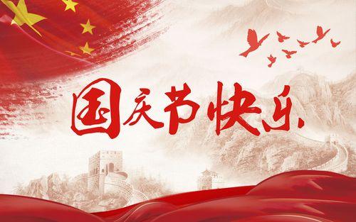 辉县市裕清环保设备