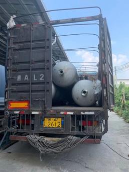 肇庆市新大力章鱼直播篮球制造有限公司
