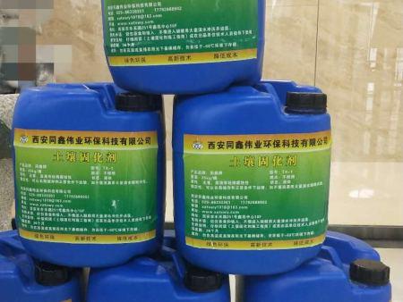 桶裝土壤固化劑