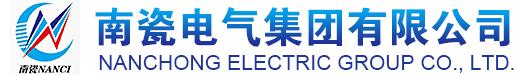 南瓷电气集团有限企业
