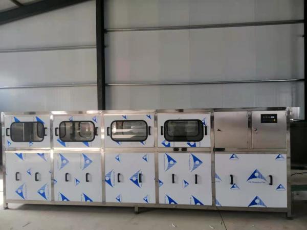 超纯水设备与纯净水设备的区别
