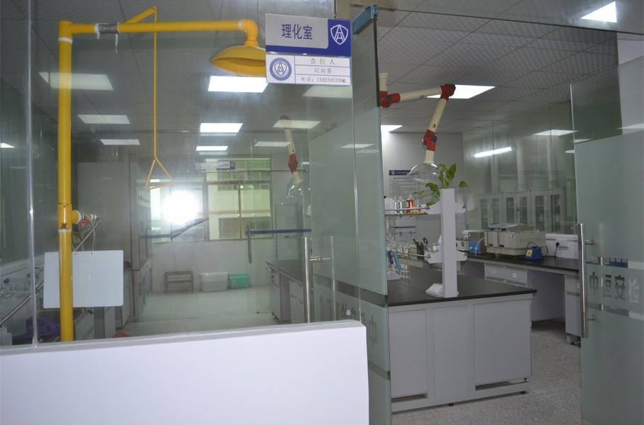 理化室.JPG