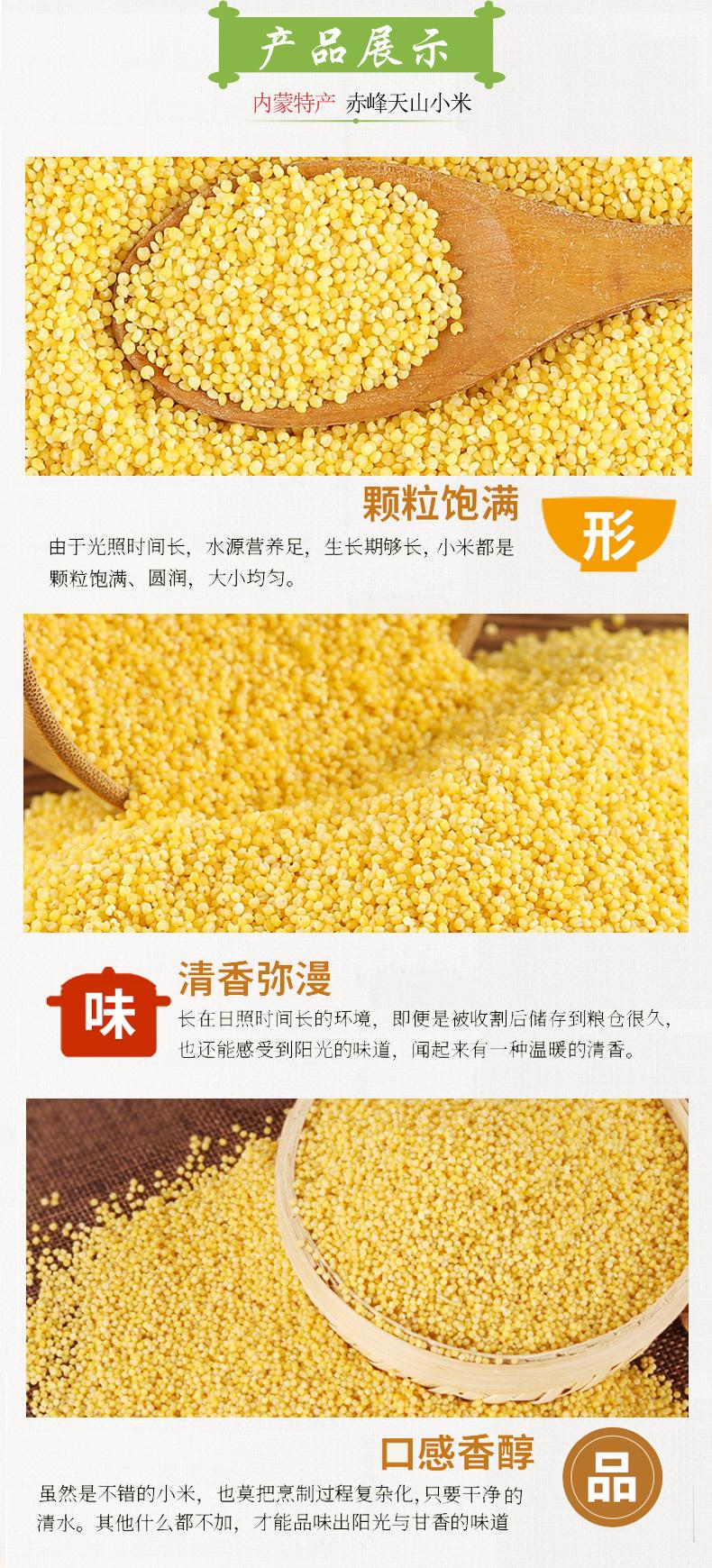 真人视讯有機農業小米